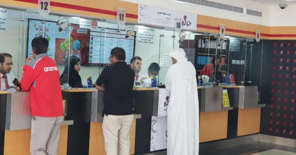 UAE Exchange suspends new transactions