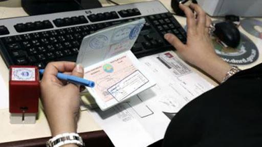 Residency holders in UAE