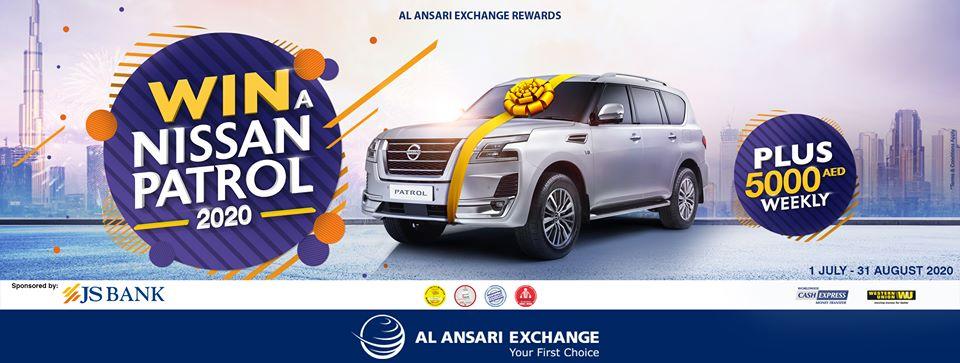 Al Ansari Exchange Current Promotion