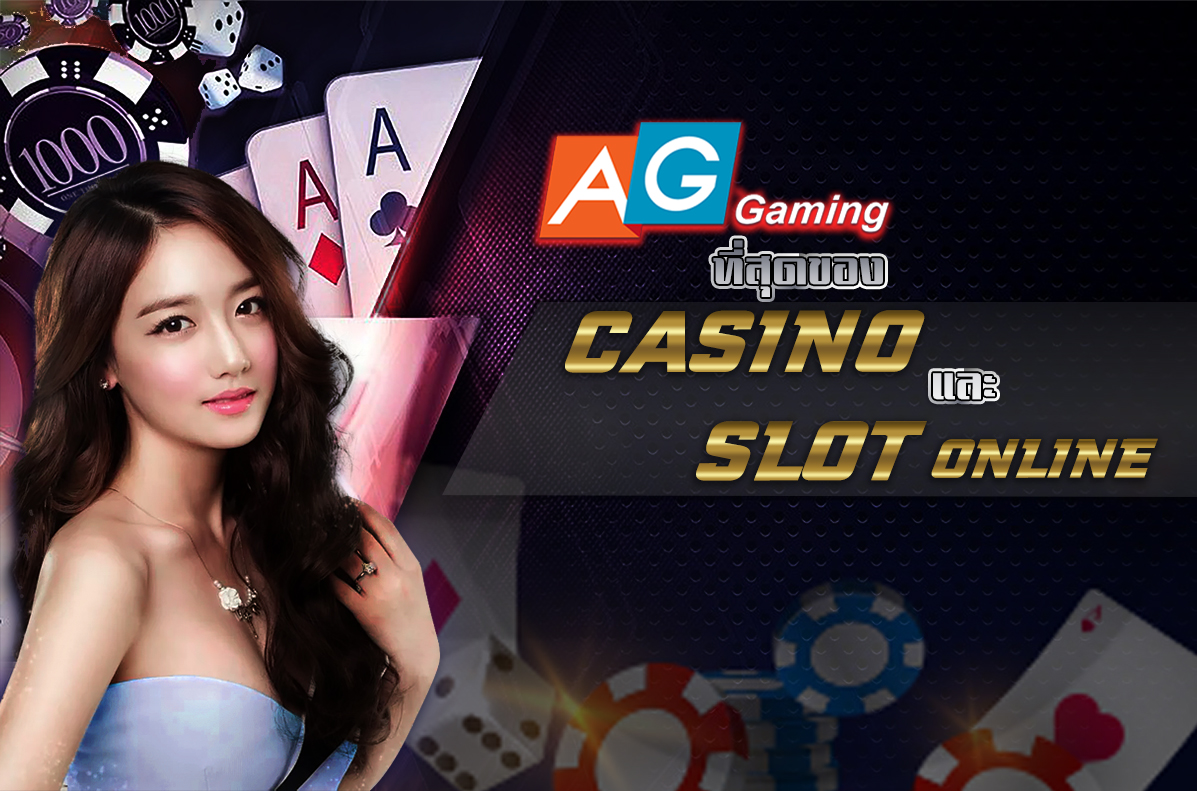 Best Online Casinos Thailand