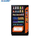 Right Vending Machine