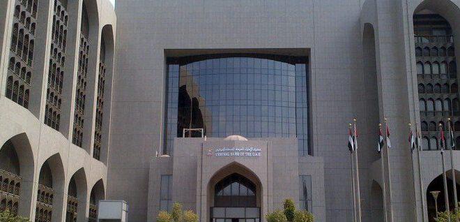 Coronavirus: Central Bank UAE