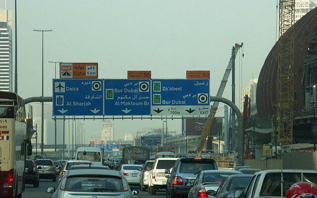 Dubai traffic fines in installments