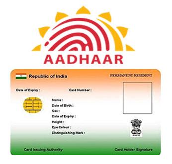 Adhar-Card