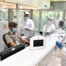 UAE Resumes Issuing New Visas