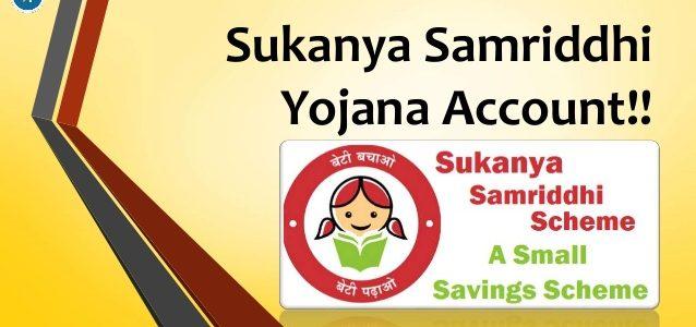 sukanya-samriddhi-yojana-2020