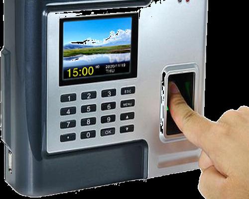 biometric attendance software free