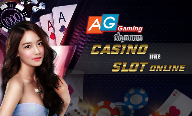 Best Online Casinos Thailand